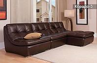 "Угловой диван ""Корадо-3"" (модульная система)не розскладн"
