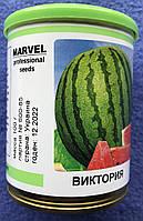 Семена арбуза 100 гр сорт Виктория в банке