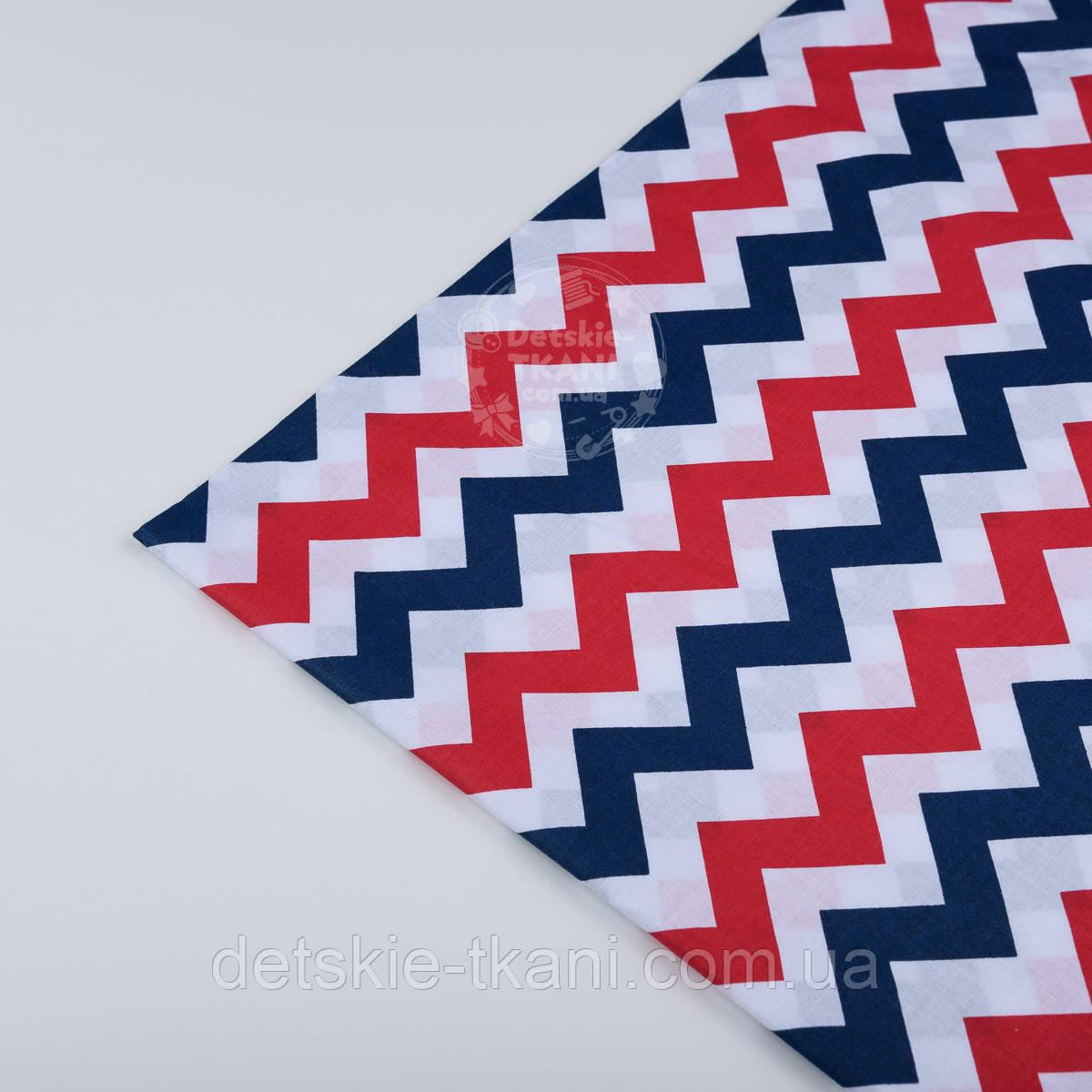 Лоскут ткани №428а размером 21*61