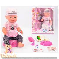 Детская кукла интерактивная пупс Baby Born 013B