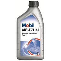 Трансмиссионное масло Mobil ATF LT 71141 VW TL52162, MB 236.11 для АКПП 1л