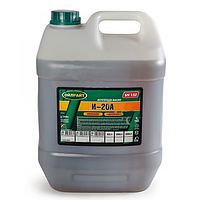Индустриальное масло Oil right И-20А 10л