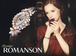 Часы женские Romanson