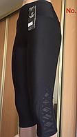 Капри женские. Эластик.  р. M-L. Черные с отделкой., фото 1