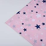 "Отрез ткани №1028а Звёздный карнавал"" с синими и белыми звёздами на розовом фоне, фото 2"