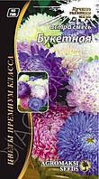 Семена цветов Астра Букетная смесь, 0,5г