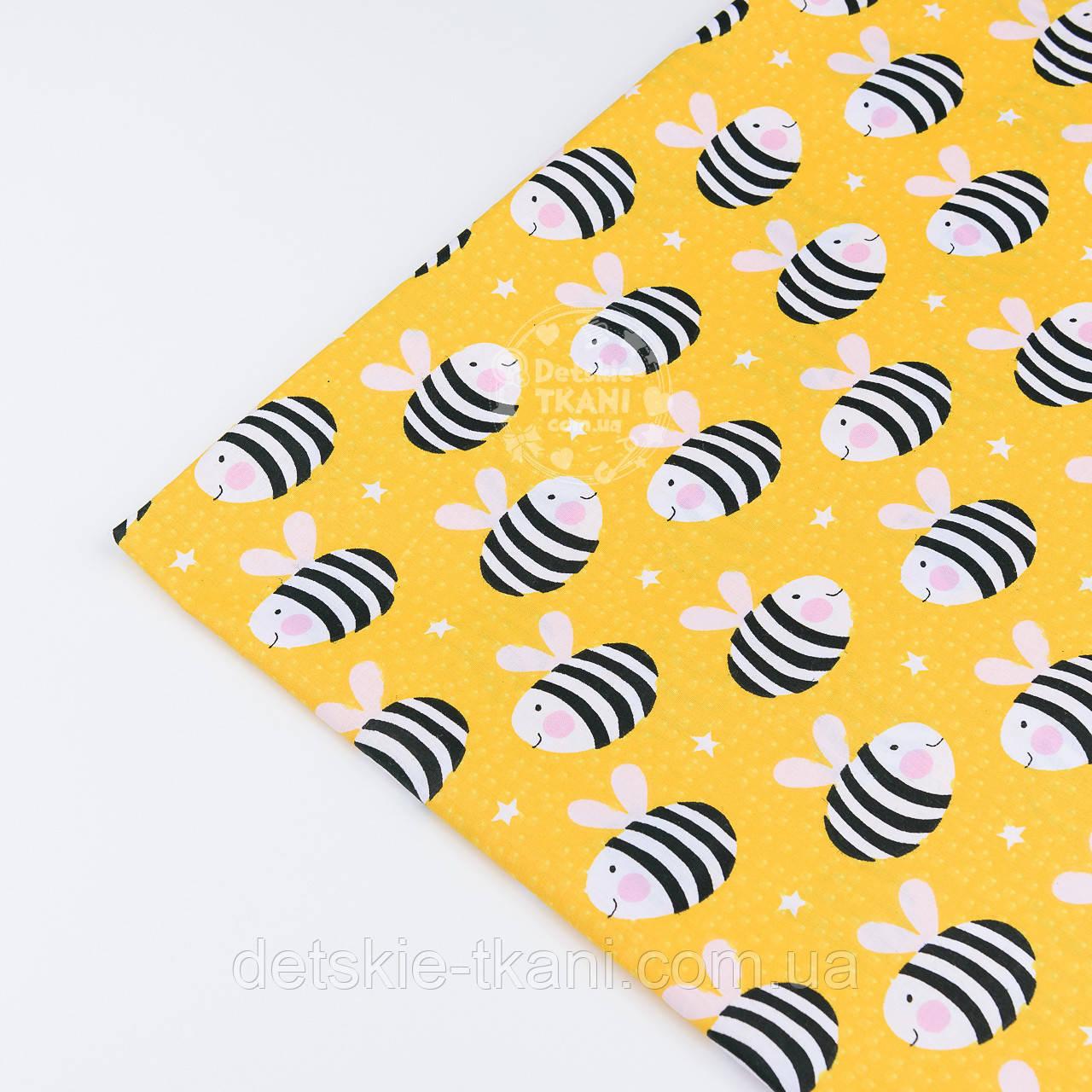Лоскут ткани №1193а размером 25*78см