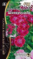 Семена цветов Гвоздика Турецкая Шахерезада Смесь, 0,2г