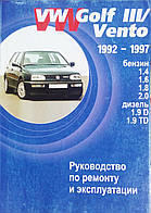 GOLF III / VENTO (91-97)