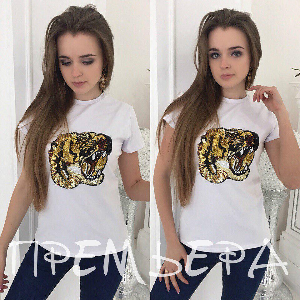 Футболка с вышивкой пайетками тигр