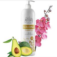 Шампунь для волос Oksavita Golding 500 мл объем для сухих волос