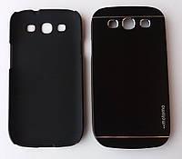 Чехол-бампер металл + пластик Samsung Galaxy S3 i9300 Черный