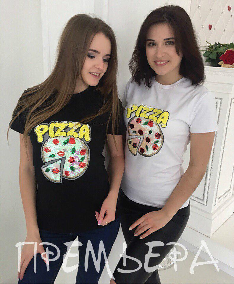 Футболка pizza с пиццей пайетка черная и белая