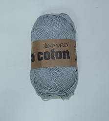 "Oxford Eco cotton ""02"" Нитки Для Вязания Оптом"