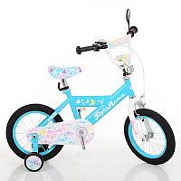 Велосипед детский PROF1 L14133 Butterfly 2 (14 дюймов)