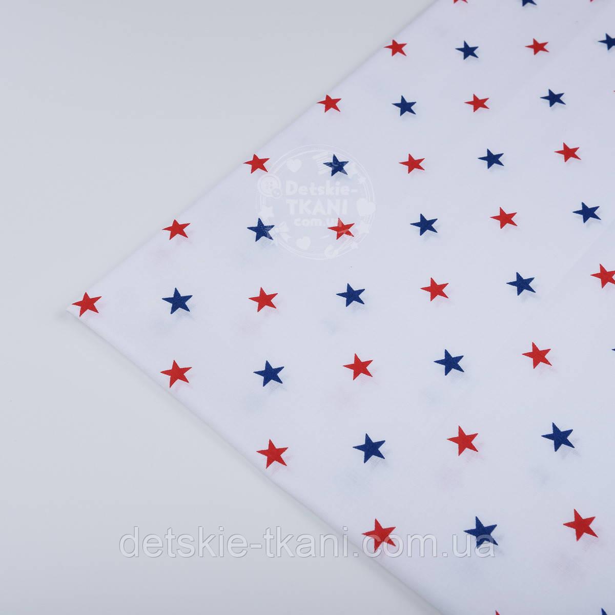 Лоскут ткани №239а  с звёздами синего и красного цвета 39*80 см