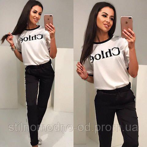 Женский шелковый костюм брюки и футболка