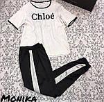 Женский шелковый костюм брюки и футболка, фото 3
