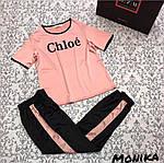 Женский шелковый костюм брюки и футболка, фото 7