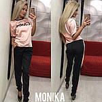 Женский шелковый костюм брюки и футболка, фото 5