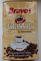 Молотый кофе из Венгрии Bravos Classic 1кг. Молотый 100% робуста, фото 1