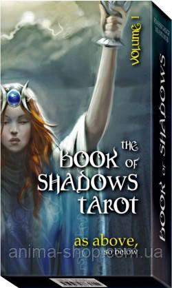 Book of Shadows Tarot (volume 1) / Таро Книга Теней (том 1)