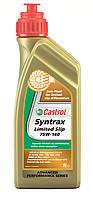Масло трансмиссионное Castrol  Syntrax Limited Slip 75W-140  1л