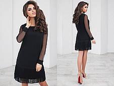 Черное платье с бахромой