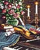 Раскраска по номерам MENGLEI Скрипка на рояле (MG238) 40 х 50 см