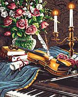 Раскраска по номерам MENGLEI Скрипка на рояле (MG238) 40 х 50 см, фото 1