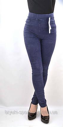 Джинсы женские стрейч - большие размеры, фото 2