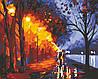 Раскраска по номерам MENGLEI Осенний вечер Променад худ. Афремов Леонид (MG234) 40 х 50 см