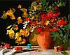 Раскраска по номерам MENGLEI Осенний букет (MG289) 40 х 50 см