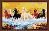 Раскраска по номерам MENGLEI Восьмерка (лошади)  (MG510)