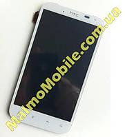 Дисплей с сенсорным экраном (модуль) HTC G21, X310e Titan , X315e Sensation XL Белый 100%