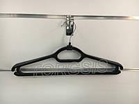 Вешалка-плечики для одежды костюмная черная