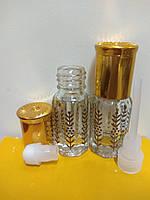 Стеклянный  пустой флакон - роллер с золотым принтом для разливных  масляных духов 3 мл