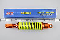 Амортизатор   JOG   250mm, тюнинговый   (оранжево-лимонный)   NDT