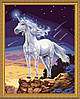 Картина раскраска MENGLEI Единорог (MG309) 40 х 50 см
