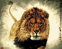 Раскраска по номерам MENGLEI Царь зверей (MG311) 40 х 50 см, фото 1