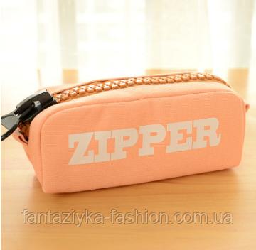 Пенал школьный большой на молнии Zipper оранжевый