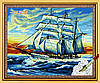 Раскраска по номерам MENGLEI Корабль на закате (MG228) 40 х 50 см