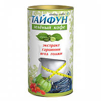 Кофе зеленый Тайфун с экстрактом ягод годжи и гарцинии для похудения 100г