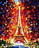 Набор для рисования DIY Babylon Эйфелева башня худ Афремов, Леонид (MS328) 40 х 50 см