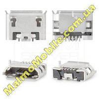 Коннектор зарядки Fly DS104D DS106D DS107D DS115 DS123 DS124 E158 E185 E210IQ230 IQ275 IQ4403 IQ4410