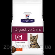 Лечебный корм для котов HILL'S (Хиллс) PD Feline i/d лечение ЖКТ и панкреатит, 5 кг Акция!