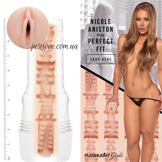 Fleshlight Girls: Nicole Aniston Fit