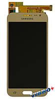 Дисплей (экран) Samsung J200F Galaxy J2, J200Y with touch screen (с тачскрином в сборе), gold (золотистый)