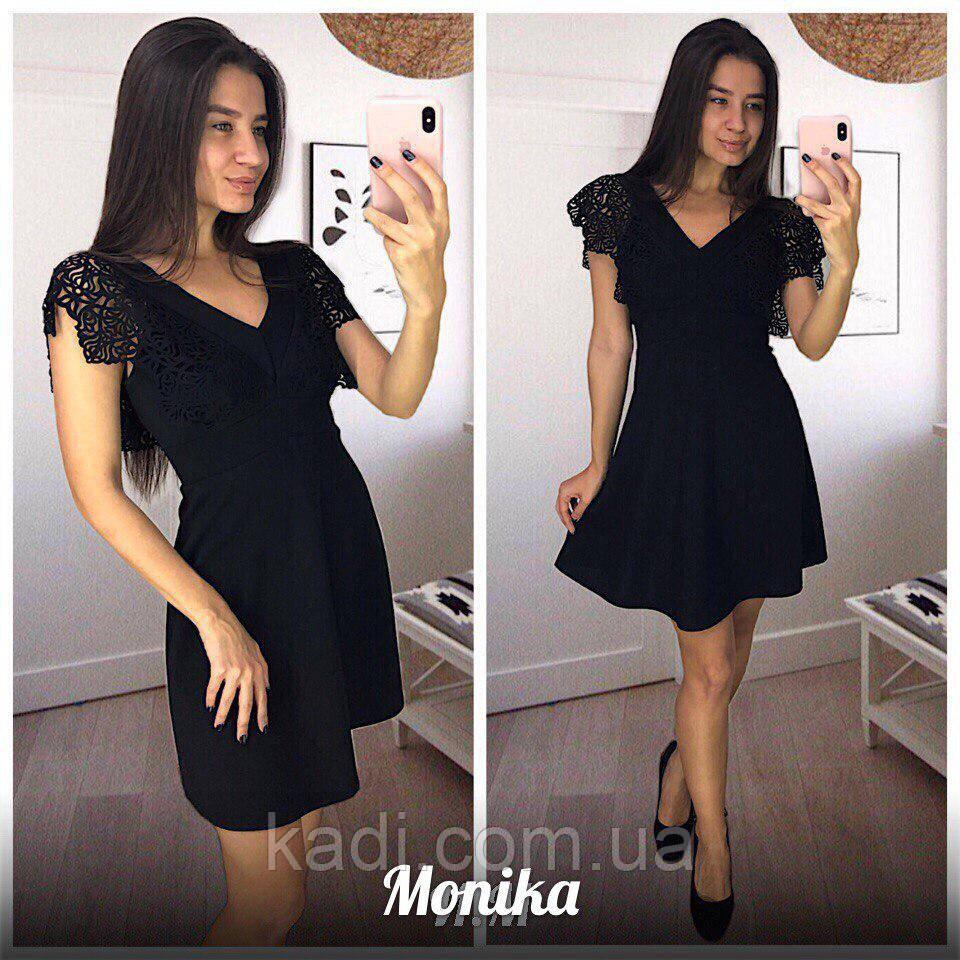 bf02b244bdf6 Модное платье - Titova- магазин женской одежды. Showroom ТЦ