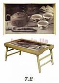 Столик для завтрака в постель чайная церемония